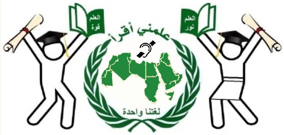 مدونات عبد الكريم عطايا